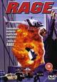 dvd диск с фильмом Гнев