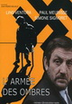 dvd диск с фильмом Армия теней