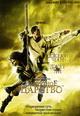 dvd диск с фильмом Запретное царство