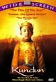 dvd диск с фильмом Кундун