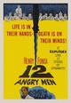 dvd диск с фильмом 12 разгневанных мужчин