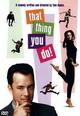 dvd диск с фильмом То, что ты делаешь!