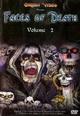 dvd диск с фильмом Лики смерти часть 3 и 4