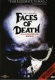 dvd диск с фильмом Лики смерти часть 1 и 2
