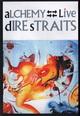 dvd диск с фильмом Дайр Стрейтс
