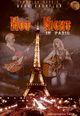 "dvd диск с фильмом Mark Knopfler and Emmylou Harris ""Hot Night ... in Paris"" (3 dvd) (r)"