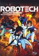dvd диск с фильмом Роботек 2 - Стражи