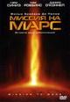 dvd диск с фильмом Миссия на Марс