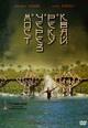 dvd диск с фильмом Мост через реку Квай