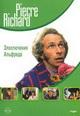 dvd диск с фильмом Злоключения Альфреда