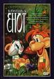 dvd диск с фильмом Крошка Енот