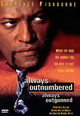 dvd диск с фильмом Закон улиц