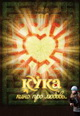 dvd диск с фильмом Кука