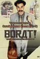 dvd диск с фильмом Борат: Культурные познания Америки во имя славы великолепной казахской нации