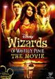 dvd диск с фильмом Волшебники из Уэйверли: Фильм