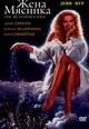 dvd диск с фильмом Жена мясника