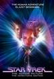 dvd диск с фильмом Звездный путь I: Фильм