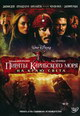 dvd диск с фильмом Пираты Карибского моря 3: На краю света