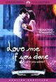 dvd диск с фильмом Влюбись в меня, если осмелишься