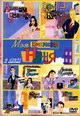 dvd диск с фильмом Моя прекрасная няня. Сезон 1 (1-26 серия) (2 диска)