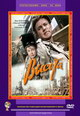 dvd диск с фильмом Высота