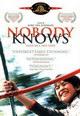 dvd диск с фильмом Никто не узнает