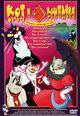 dvd диск с фильмом Кот и компания. Сборник мультфильмов