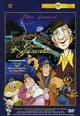 dvd диск с фильмом Приключения Васи Куролесова. Сборник мультфильмов