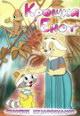 dvd диск с фильмом Крошка Енот. Сборник мультфильмов