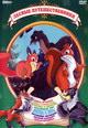 dvd диск с фильмом Лесные путешественники. Сборник мульфильмов