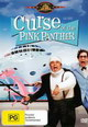 dvd диск с фильмом Проклятье Розовой Пантеры