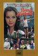 dvd диск с фильмом Привет, дуралеи!