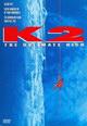 dvd диск с фильмом К2: Предельная высота