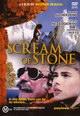 dvd диск с фильмом Крик камня