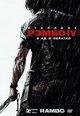 dvd диск с фильмом Рэмбо IV