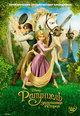 dvd диск с фильмом Рапунцель: Запутанная история
