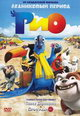 dvd диск с фильмом Рио