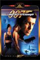 dvd диск с фильмом 007: И целого мира мало (2 dvd)