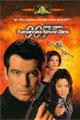 dvd диск с фильмом 007: Завтра не умрёт никогда (2 dvd)
