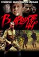 dvd диск с фильмом В августе 44-го