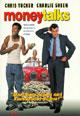 dvd диск с фильмом Деньги решают все