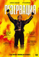 """обложка к dvd диску с фильмом """"Резервация"""""""