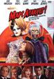 dvd диск с фильмом Марс атакует!