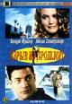 dvd диск с фильмом Взрыв из прошлого