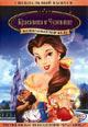 dvd диск с фильмом Красавица и чудовище 3: Волшебный мир Бель