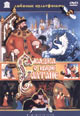 dvd диск с фильмом Сказка о царе Салтане (м/ф)