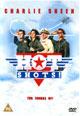 dvd диск с фильмом Горячие головы