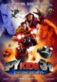 dvd диск с фильмом Дети шпионов 3: Игра окончена