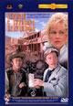 dvd диск с фильмом Человек с бульвара Капуцинов