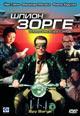dvd диск с фильмом Шпион Зорге